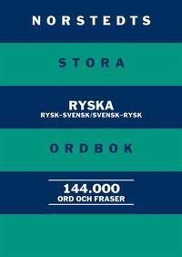 bokomslag Norstedts stora ryska ordbok : Rysk-svensk/Svensk-rysk