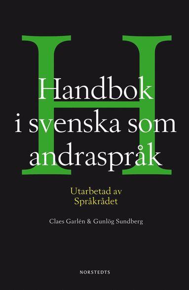 bokomslag Handbok i svenska som andraspråk