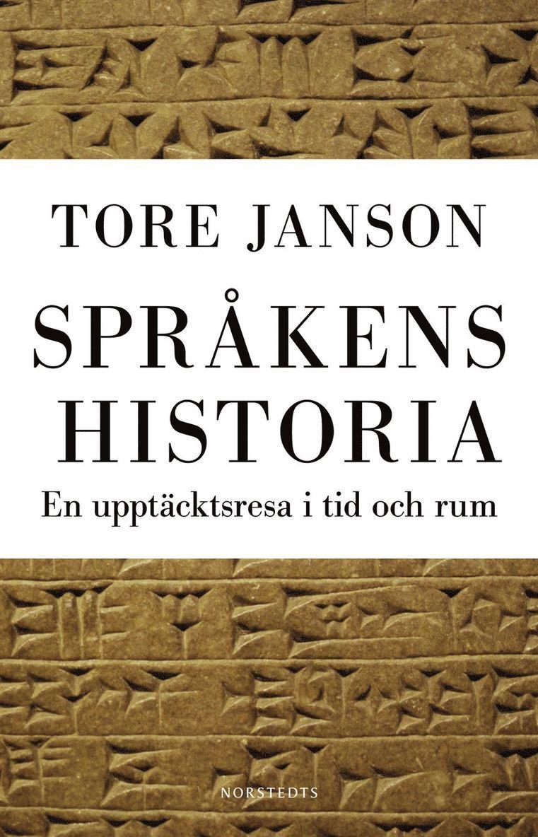 Språkens historia : en upptäcktsresa i tid och rum 1
