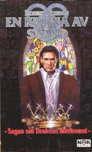 bokomslag En krona av svärd