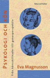 bokomslag Psykologi och kön : från könsskillnader till genusperspektiv