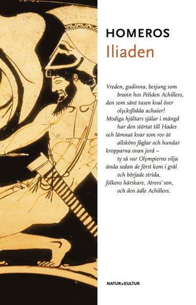 bokomslag Iliaden
