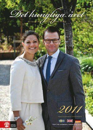 bokomslag Det kungliga året 2011