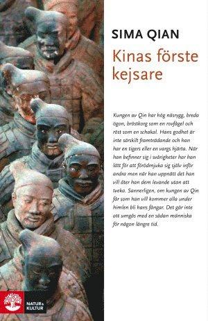 bokomslag Kinas förste kejsare