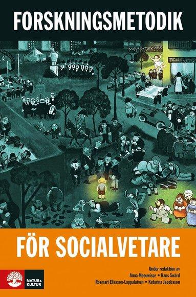 bokomslag Forskningsmetodik för socialvetare