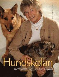 bokomslag Hundskolan