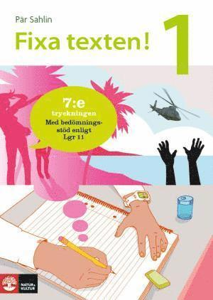 bokomslag Fixa texten! 1