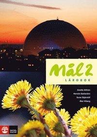 bokomslag Mål 2 Lärobok inkl ljudfiler, fjärde upplagan