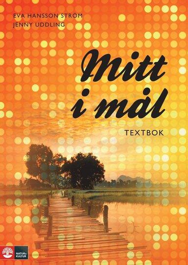 bokomslag Mål Mitt i mål Textbok, andra upplagan