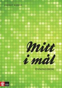 bokomslag Mål Mitt i mål Övningsbok, andra upplagan