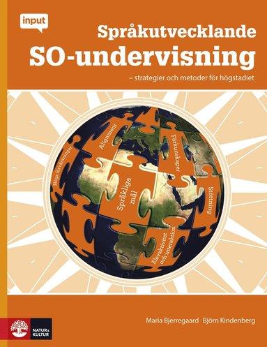 bokomslag Input Språkutvecklande SO-undervisning