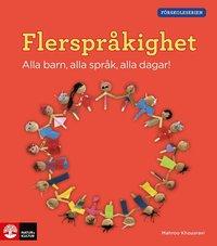 bokomslag Förskoleserien Flerspråkighet : Alla barn, alla språk, alla dagar