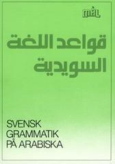 bokomslag Mål Svensk grammatik på arabiska