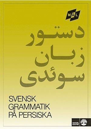 bokomslag Mål Svensk grammatik på persiska