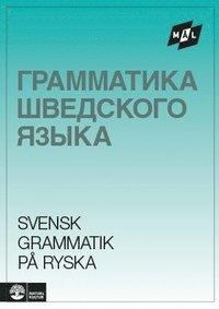 bokomslag Mål Svensk grammatik på ryska