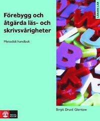 bokomslag Förebygg och åtgärda läs- och skrivsvårigheter Kopieringsunderlag : Förebyg