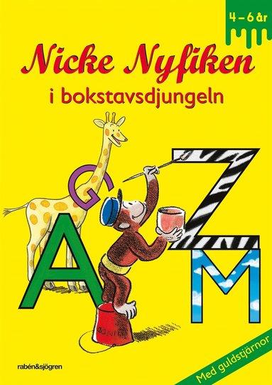 bokomslag Nicke Nyfiken i bokstavsdjungeln