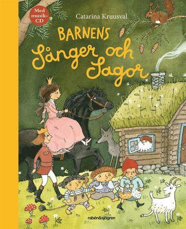 bokomslag Barnens sånger och sagor med cd