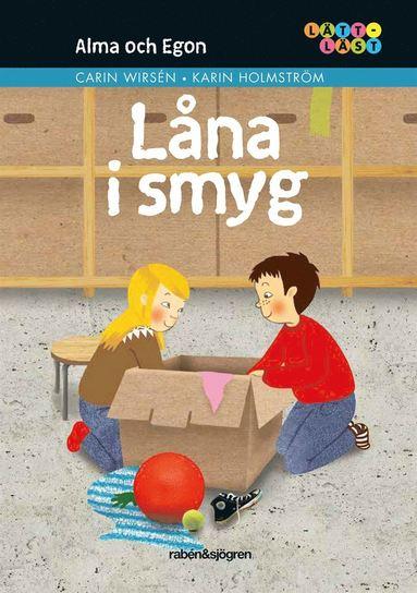 bokomslag Låna i smyg