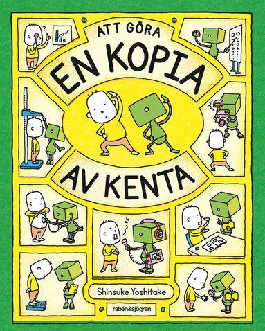 bokomslag Att göra en kopia av Kenta