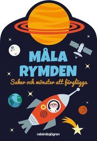 bokomslag Måla rymden : Saker och mönster att färglägga