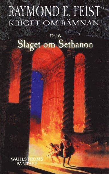 bokomslag Slaget om Sethanon