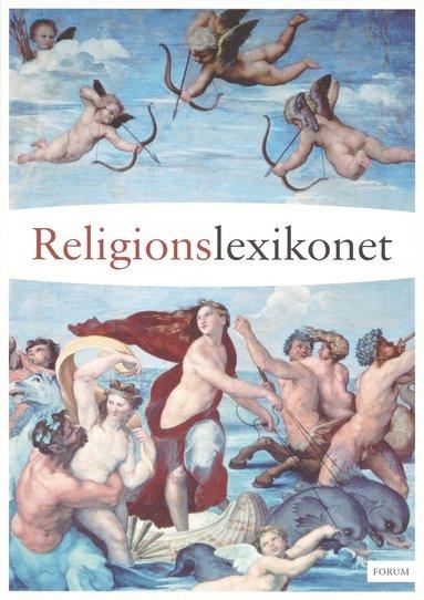 bokomslag Religionslexikonet