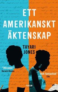 bokomslag Ett amerikanskt äktenskap