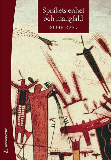 bokomslag Språkets enhet och mångfald