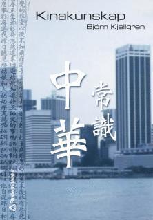 bokomslag Kinakunskap