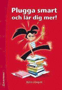 bokomslag Plugga smart och lär dig mer!