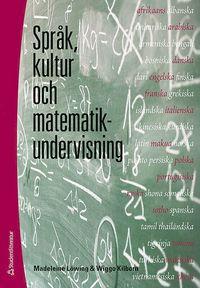 bokomslag Språk, kultur och matematikundervisning