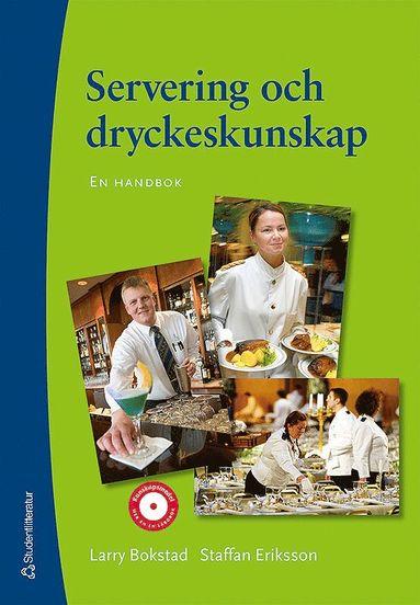 bokomslag Servering och dryckeskunskap : en handbok