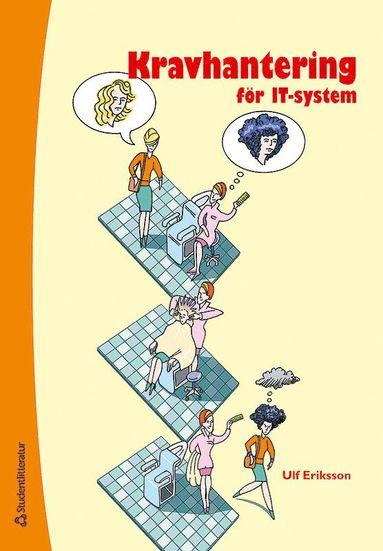 bokomslag Kravhantering för IT-system