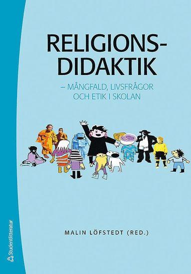 bokomslag Religionsdidaktik : mångfald, livsfrågor och etik i skolan