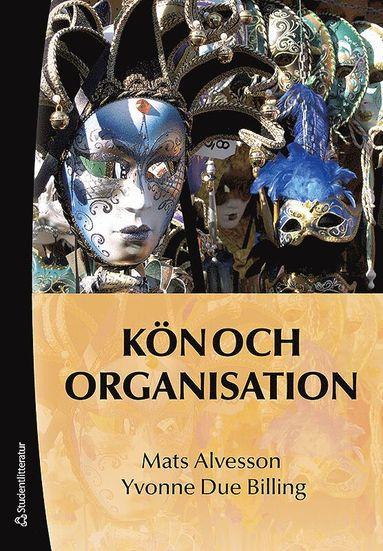 bokomslag Kön och organisation