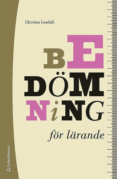bokomslag Bedömning för lärande