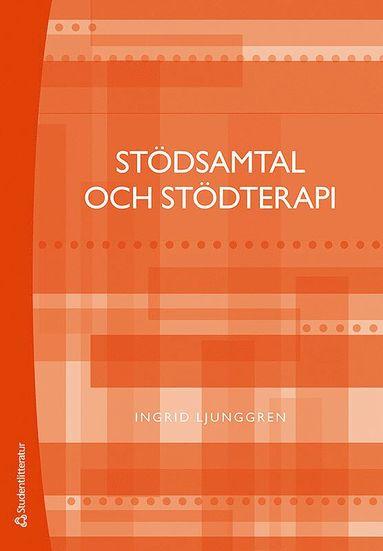bokomslag Stödsamtal och stödterapi