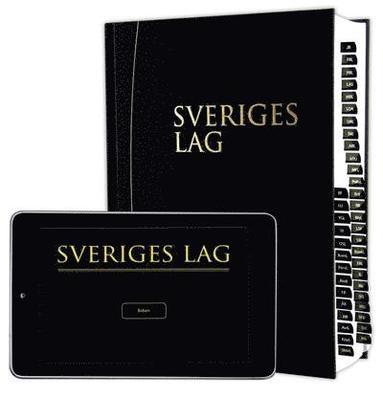 bokomslag Sveriges Lag 2017 (bok + digital produkt)