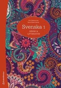 bokomslag Svenska 1 - Språk och litteratur Elevpaket - Digitalt + Tryckt