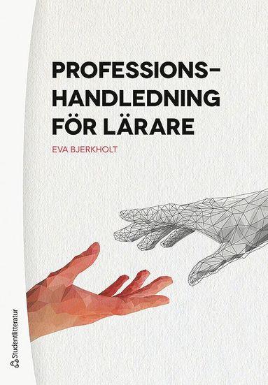 bokomslag Professionshandledning för lärare