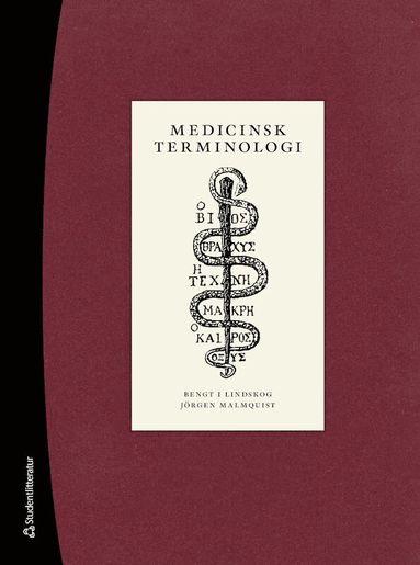 bokomslag Medicinsk terminologi