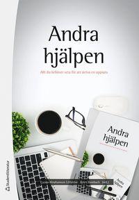 bokomslag Andra hjälpen : allt du behöver veta för att skriva en uppsats