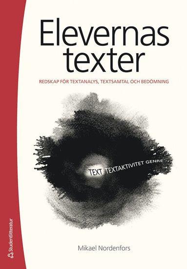 bokomslag Elevernas texter : redskap för textanalys, textsamtal och bedömning