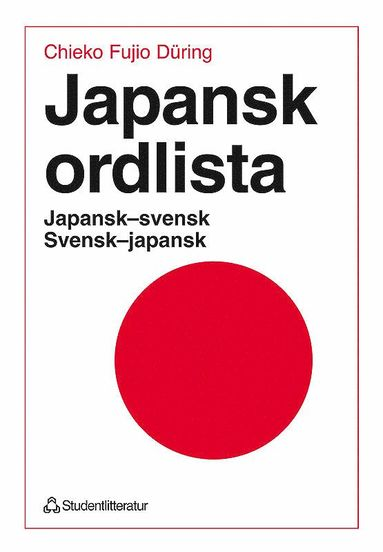 bokomslag Japansk ordlista
