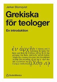 bokomslag Grekiska för teologer - En introduktion