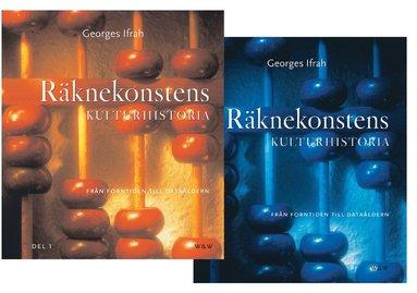 bokomslag Räknekonstens kulturhistoria : från forntiden till dataåldern. D. 1 och D. 2