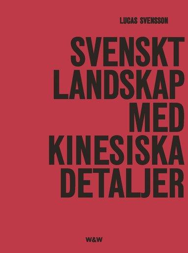 bokomslag Svenskt landskap med kinesiska detaljer - Le Week-end : två pjäser