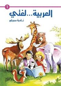bokomslag Mitt språk är arabiska! 1