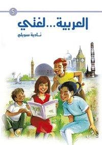 bokomslag Mitt språk är arabiska! 5